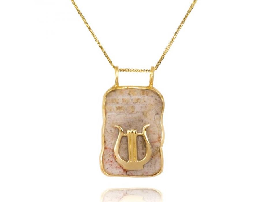 14K Gold and Jerusalem Stone David's Harp Necklace