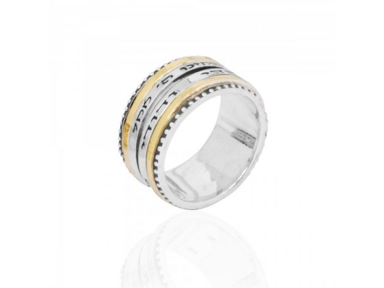 Silver and Gold Jewish Ring with Shemah Yisrael and Ani Ledodi