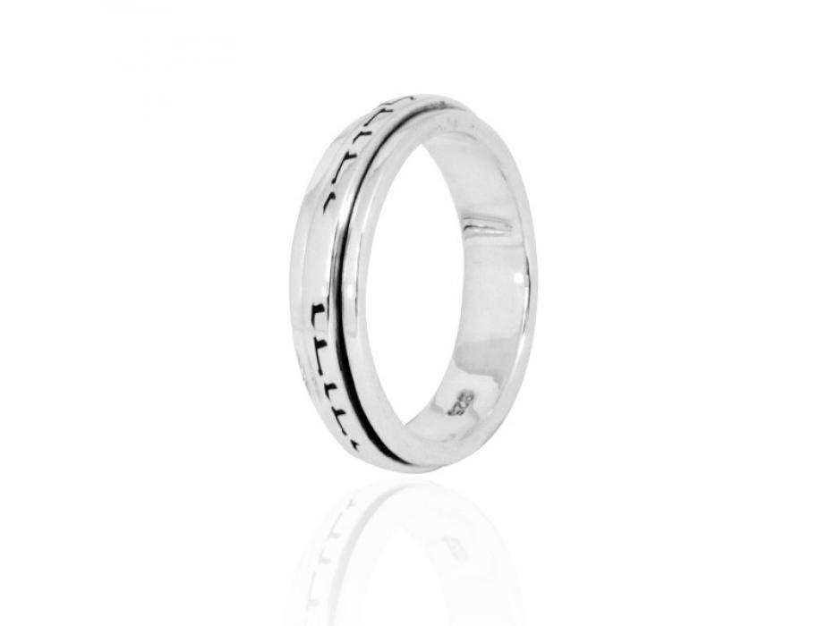 Silver Jewish Ring with Spinning Ani Ledodi