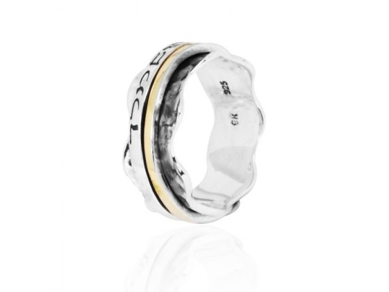 Silver and Gold Priestly Blessing Spinning Ring Wave Design