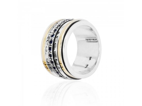 Silver Gold and Sapphire Jewish Spinner Ring with Priestly Blessing