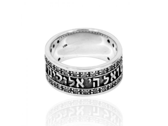Silver and Clear CZ Shema Yisrael Jewish Ring Raised Letters Design
