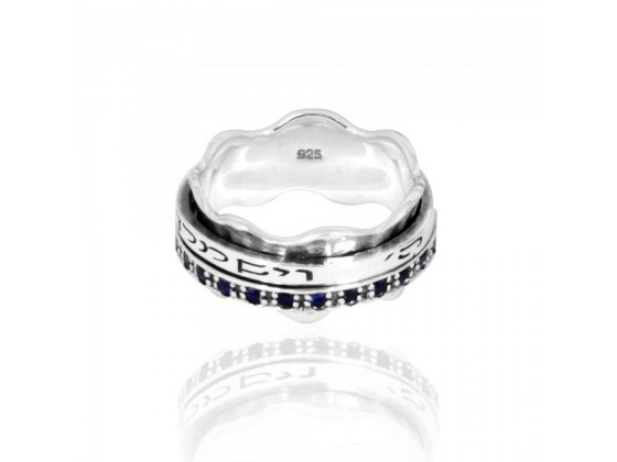 Silver and Sapphire Priestly Blessing Spinning Ring Wave Design