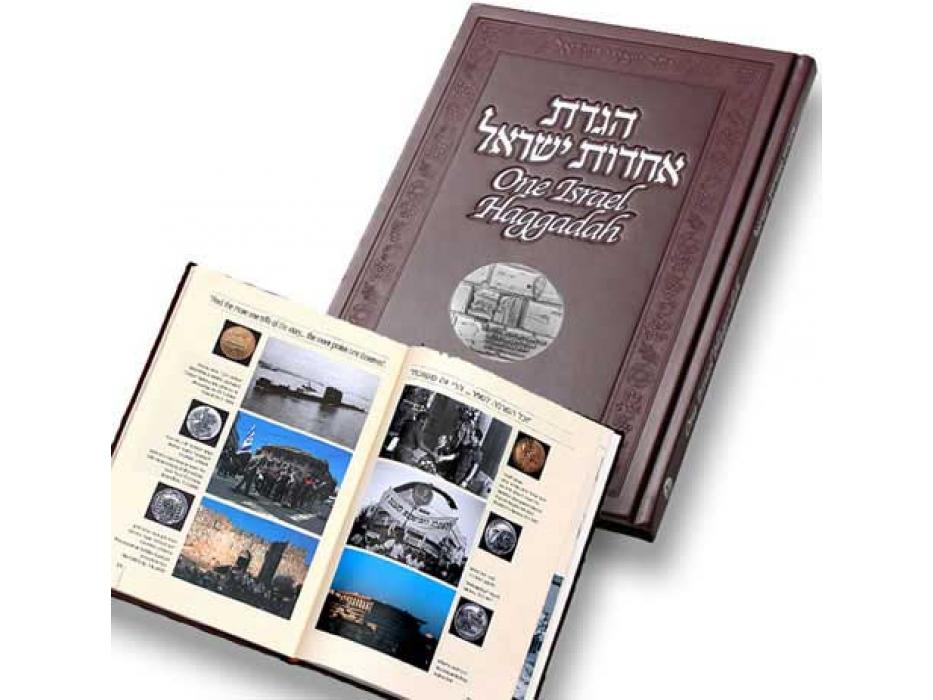 One Israel Haggadah, Copper Nickel Kotel Medal