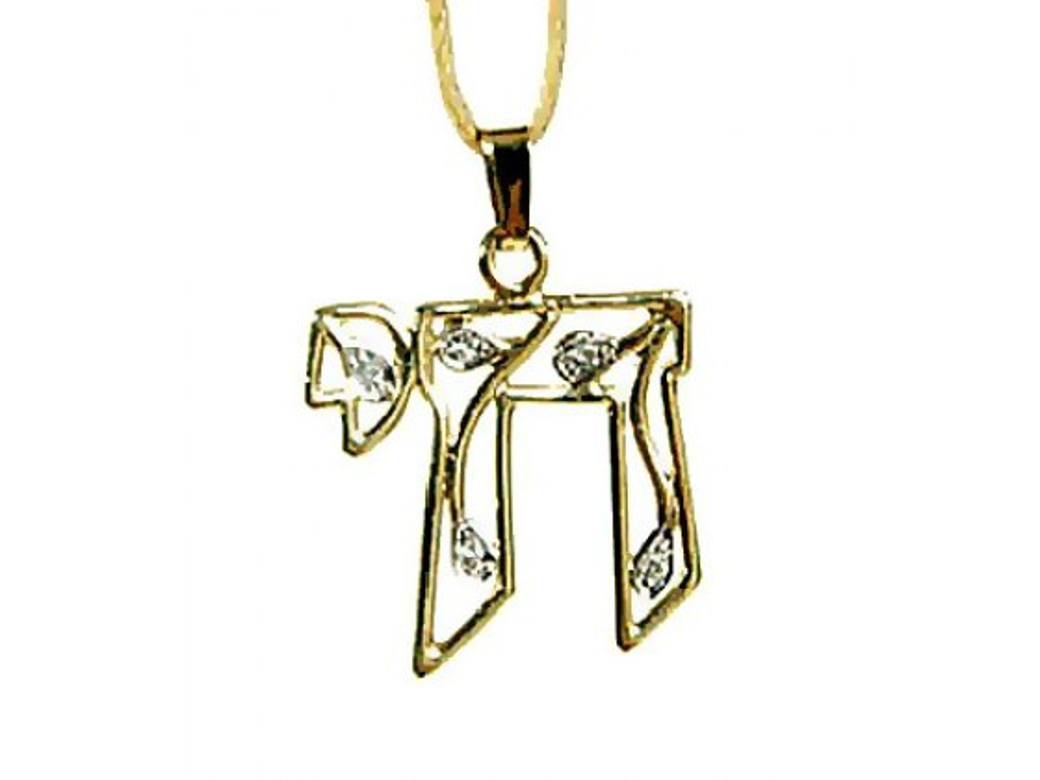 Open Design Chai Pendant in Gold