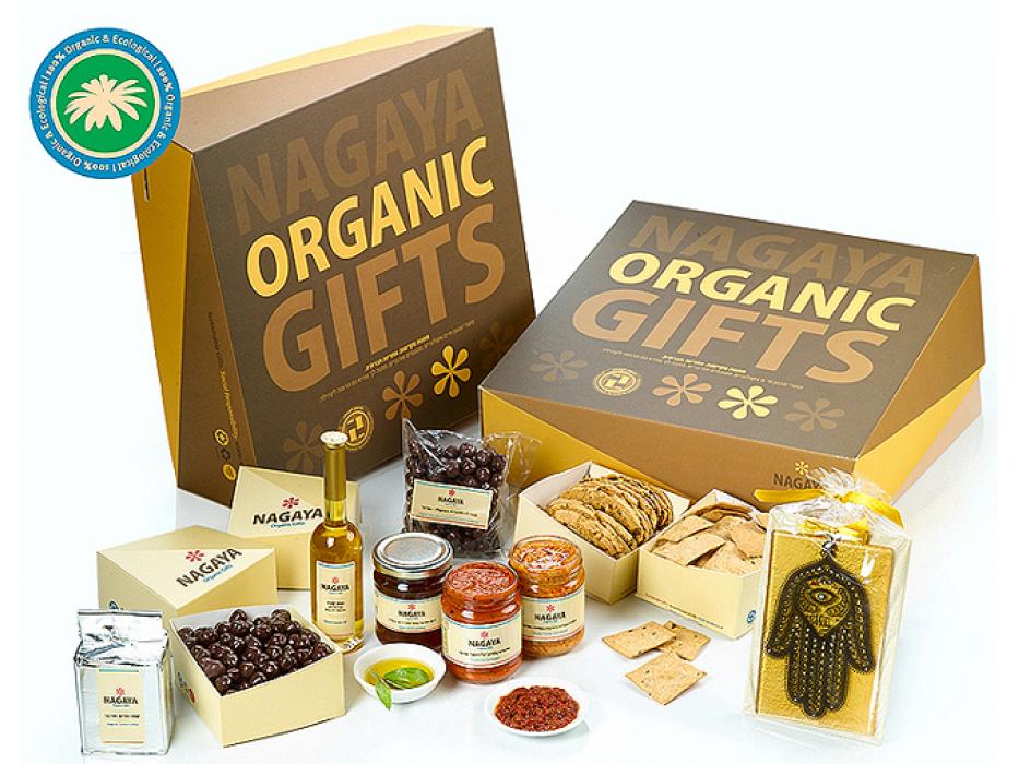 Organic Mediteranean Gift Box - Kosher Gift Basket