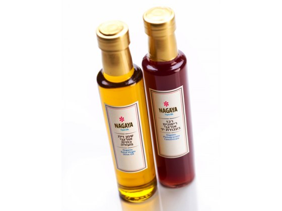 Organic Olive & Pomegranate Oil Duo- Kosher Gift Basket