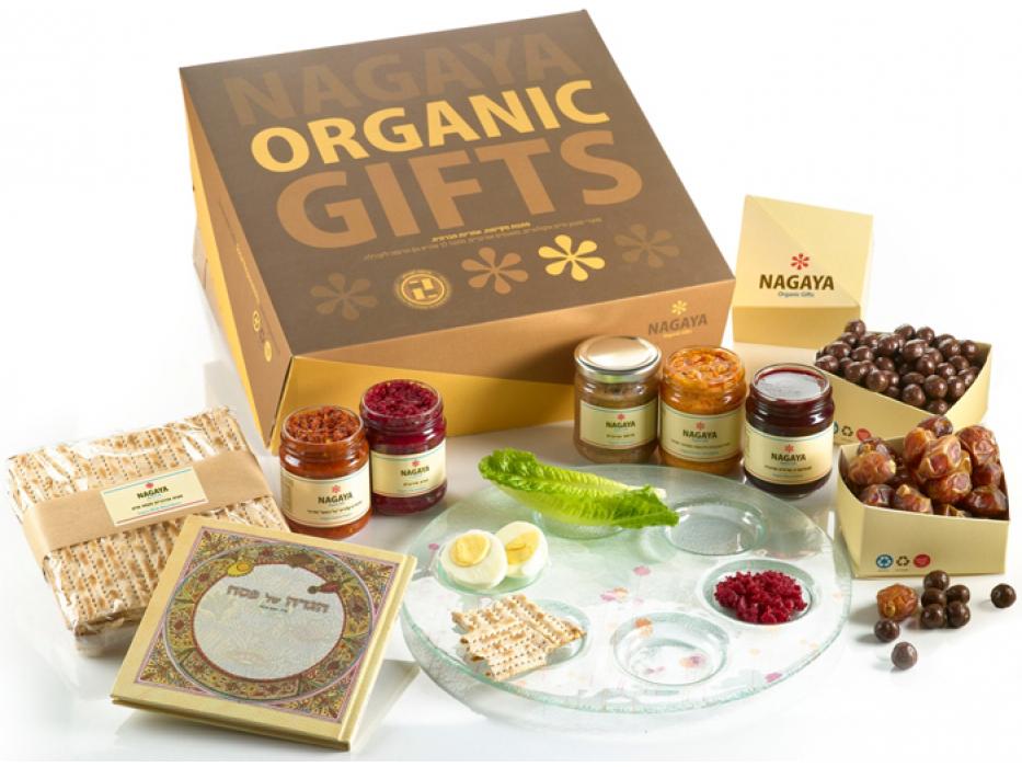 Organic Pithom and Raamses - Kosher for Passover