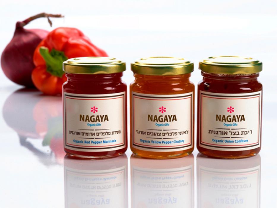 Organic Triad of Preserves- Kosher Gift Basket