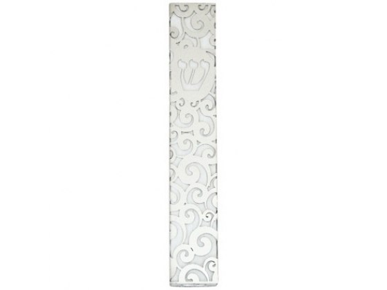 Ornamental Swirly Cutout Aluminum Mezuzah Case