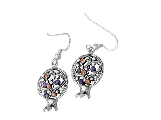 Ornate Silver and Stones Pomegranate Earrings