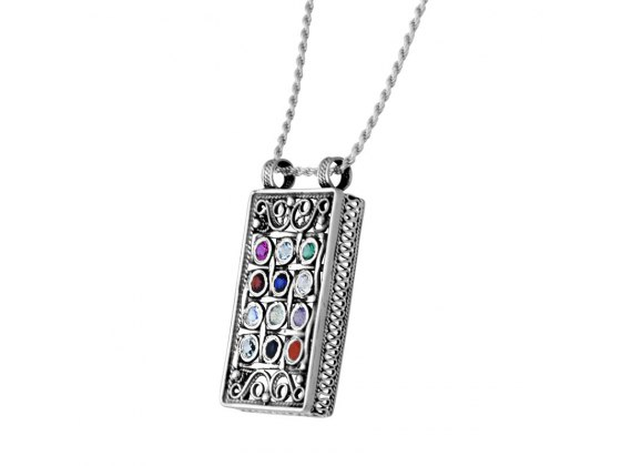 Ornate Silver and Stones Hoshen Necklace