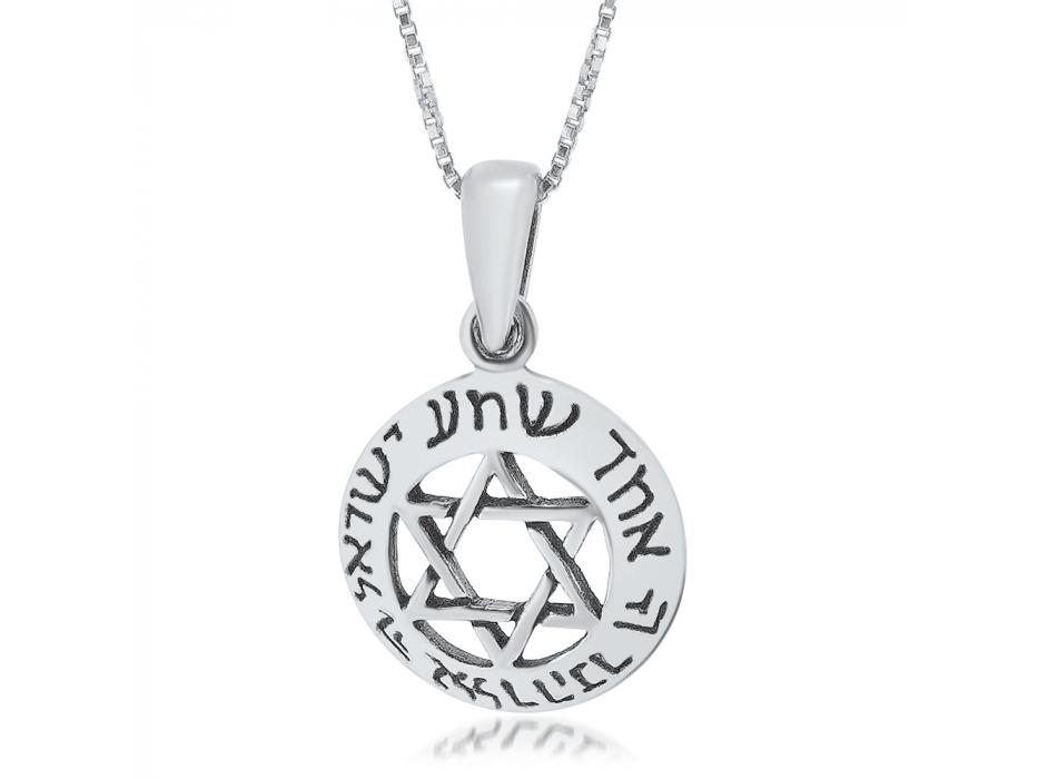Silver Star of David Circle Pendant with Shema Yisrael Prayer