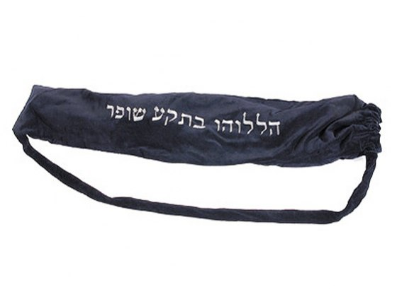 Painted Anointing Oil Yemenite Shofar with Star of David