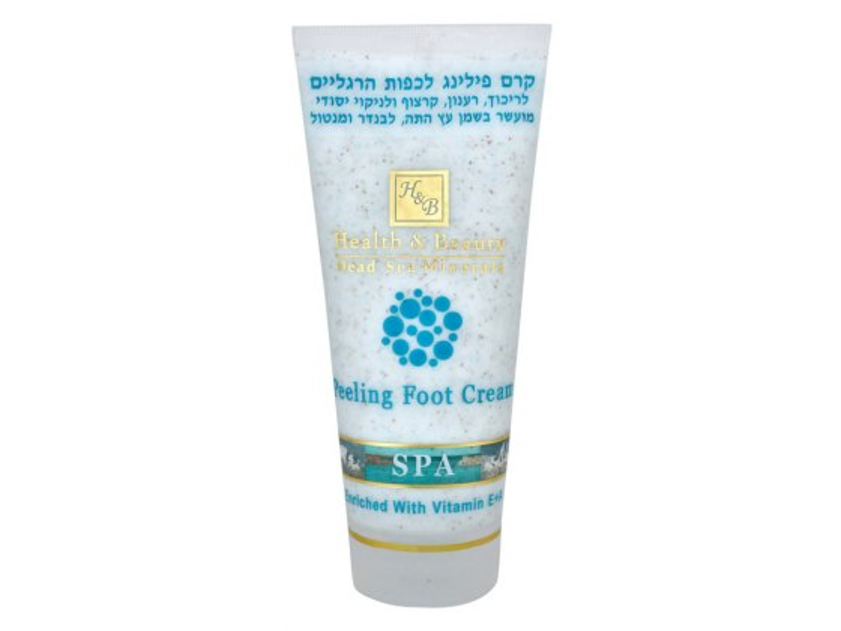dead sea foot cream israel