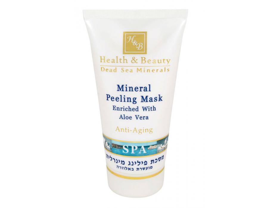 Peeling Mask, Dead Sea Minerals