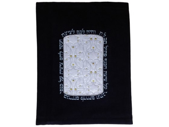 Personalized Blue Velvet Tallit Bag with White and Gold Embroidery