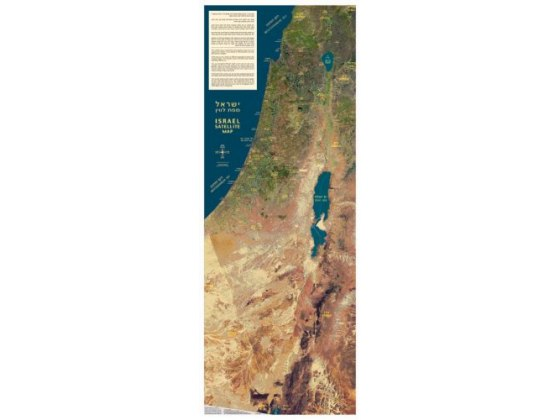 Picture of Israel From Space