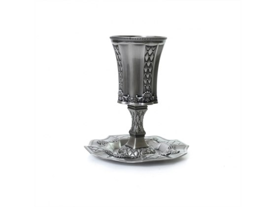 Pillow Latticed Trim Silver Plated or Pewter, Kiddush Cup