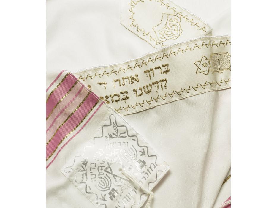 Pink and Goldr Stripes Tallit Prayer Shawl (42X63 inch)
