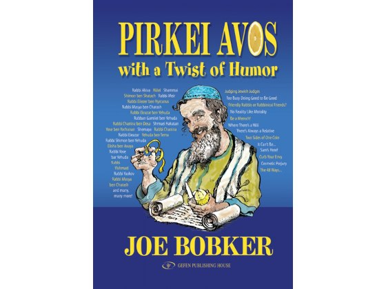 Pirkei Avos with a Twist of Humor