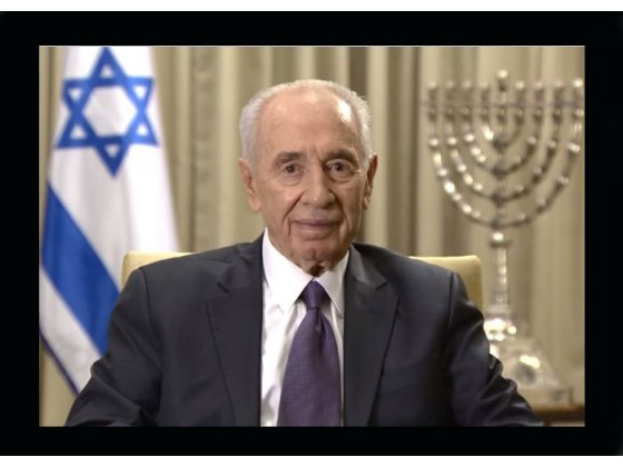Plant  Tree in Memory of Shimon Peres