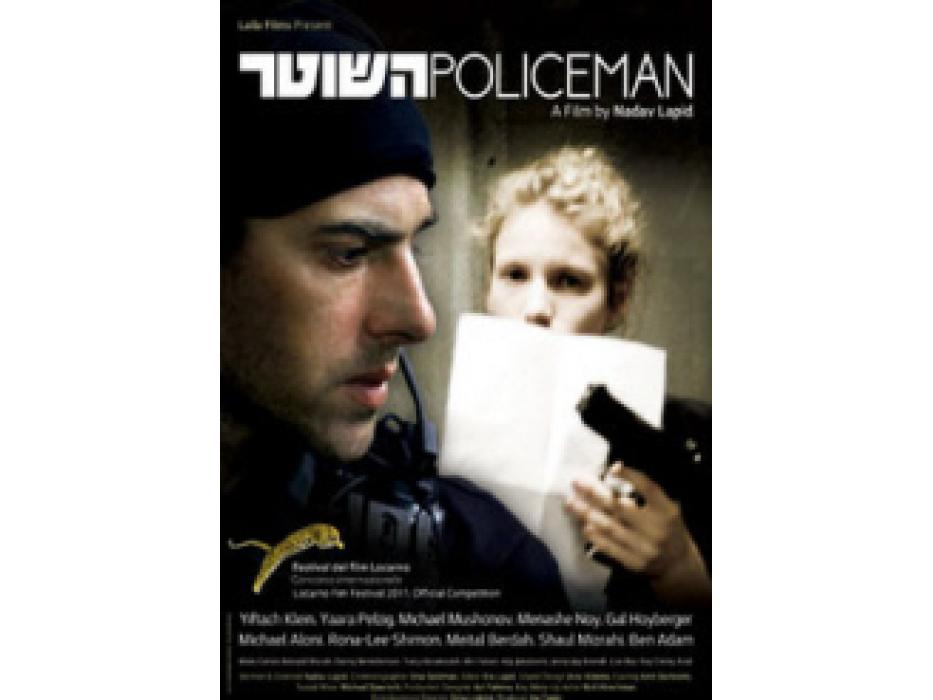The Policeman (Ha-shoter) Israeli Movie