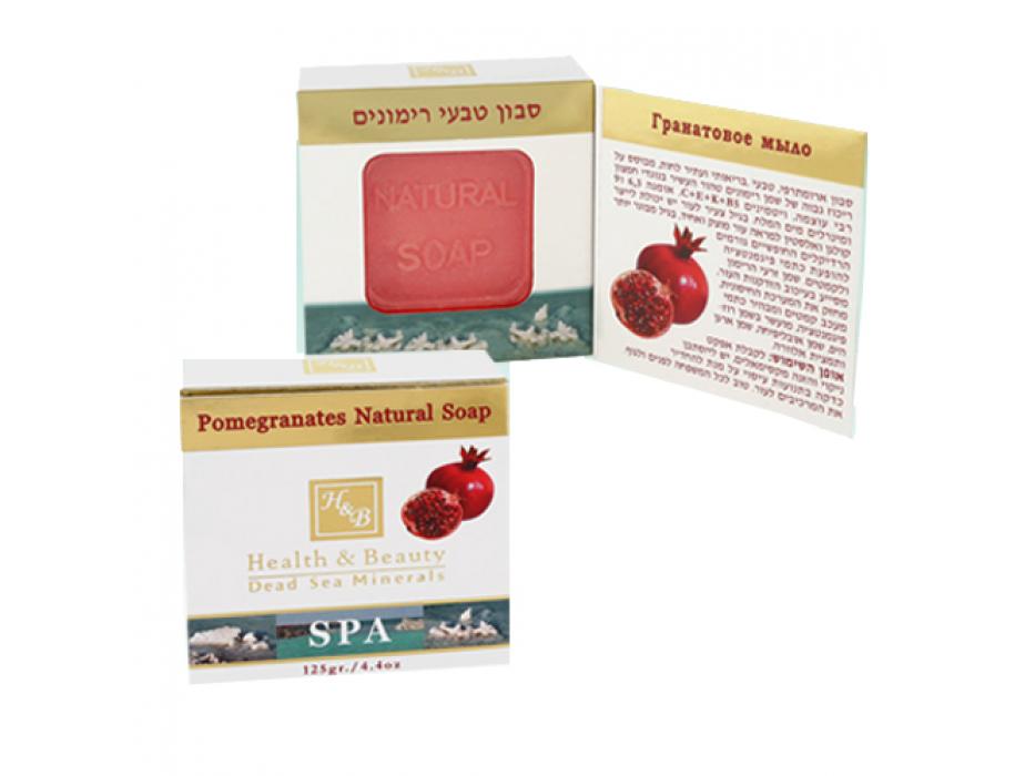 Pomegranate Aromatherapy Soap with Dead Sea Minerals