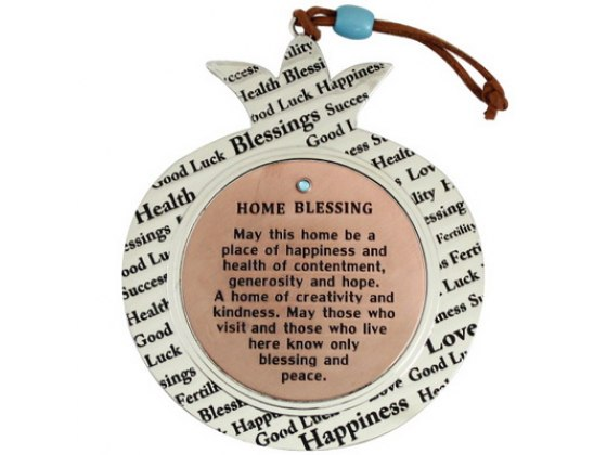 Pomegranate English Home Blessing in Nickel and Copper
