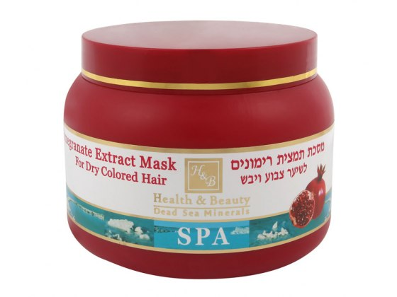 Pomegranate Extract Hair Mask with Dead Sea Minerals