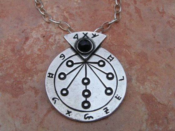Power of Creation - Sterling Silver Kabbalah Pendant