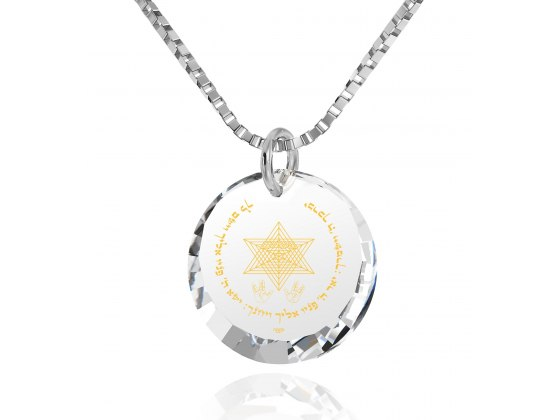 14k White Gold Priestly Blessing with Zirconia Nano Jewelry