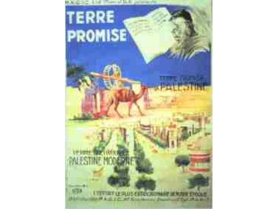 The Promised Land 1930s Poster