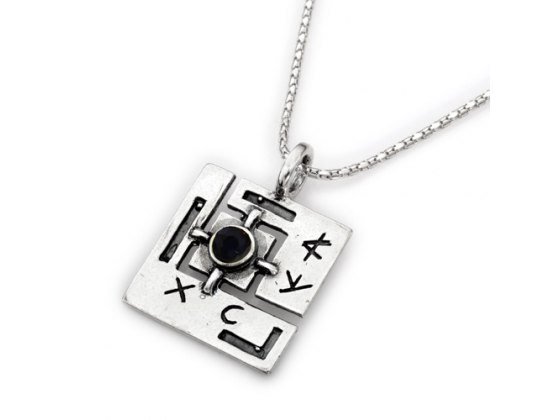 Protection from Evil Eye - Sterling Silver Kabbalah Pendant