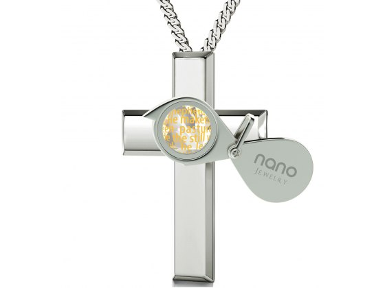 Psalm 23 Sterling Silver Cross