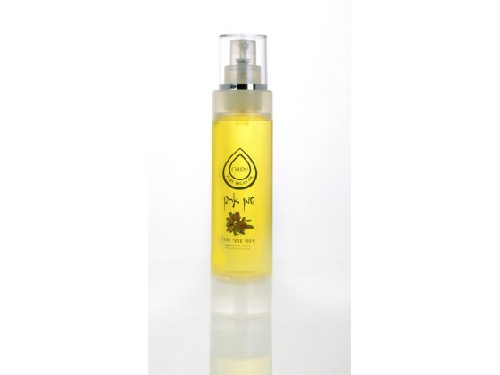 Pure Moroccan Argan Oil Spray Treatment (100 ml)