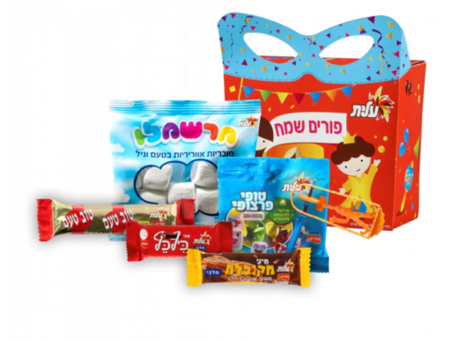 Purim Box full of Treasures