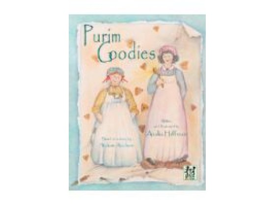 Purim Goodies, Childrens Book by Amalia Hoffman