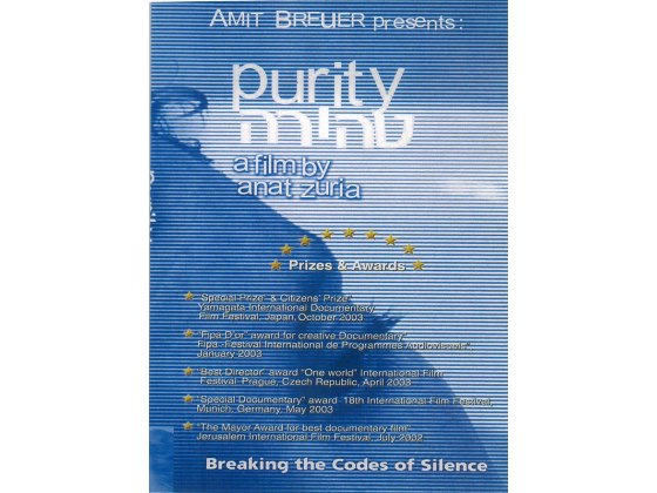 Purity ( Tehura ) 2002