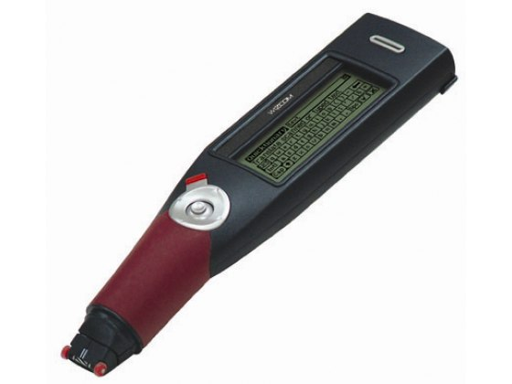 Hebrew-English Quictionary TS Pen Scanner Translator