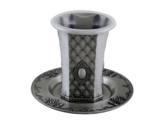 Quilted Pattern Ornamental Pewter Kiddush Cup with Grape Vine Saucer