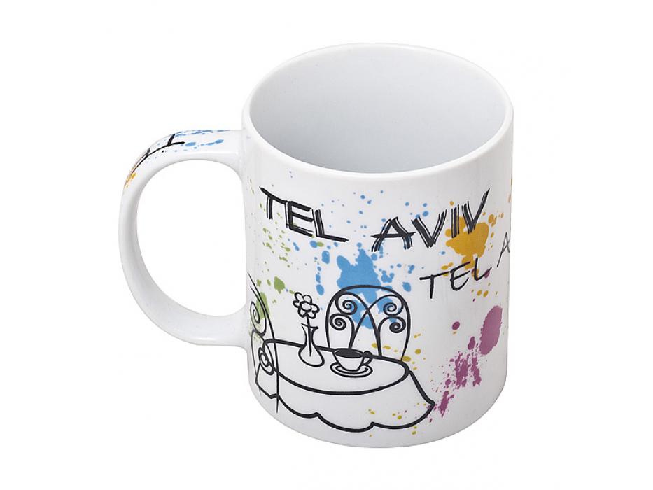 Rainbow Splattered Tel Aviv Souvenir Mug