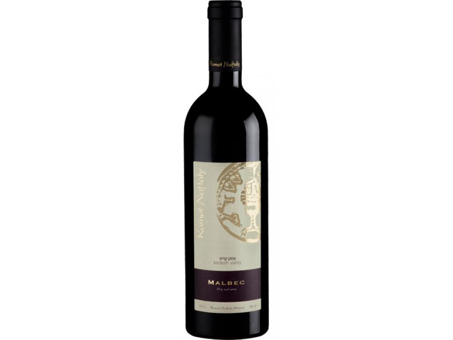 Ramot Naftaly Winery Malbec Israeli Wines