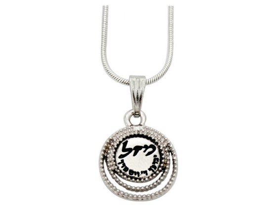 Rhodium Pendant With  Shall Be Blessed with Mazal In Hebrew