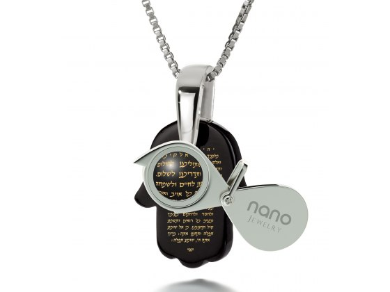 Traveler's Prayer Silver & Hamsa Onyx Necklace Nano Jewelry