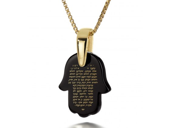 Traveler's Prayer 14K Gold & Onyx Necklace Nano Jewelry
