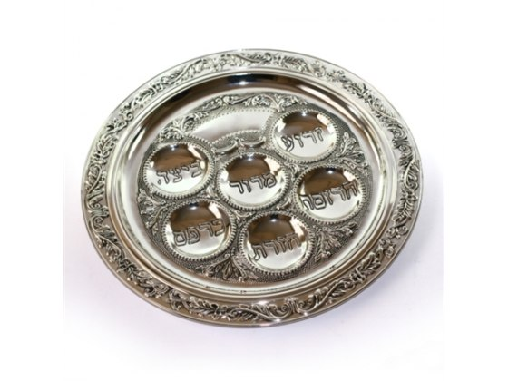 Round Passover Seder Plate, Intricate Carved Trim Silverplate