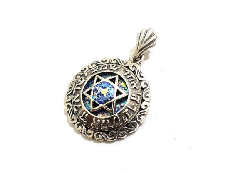 Round Sterling Silver Shema Israel with Yemenite Filigree Design
