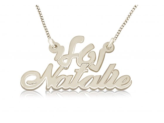Silver Hebrew And English Name Necklace Script Letters