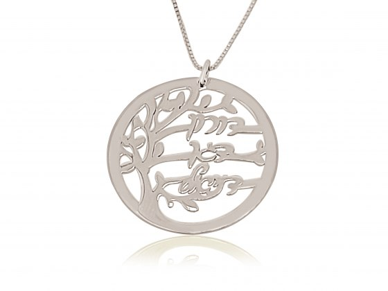 Sterling Silver Tree Of Life Hebrew Name Necklace